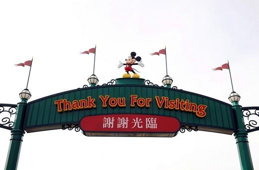 Exit sign in Disneyland, Hong Kong, China, Asia : Stock Photo