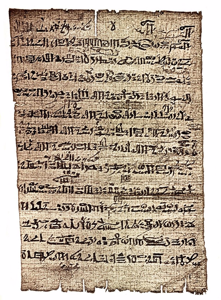 Papyrus with hieratic script, description of Pi_Ramesses, the capital of Ancient Egypt built under Ramses II around 1278 BC : Stock Photo