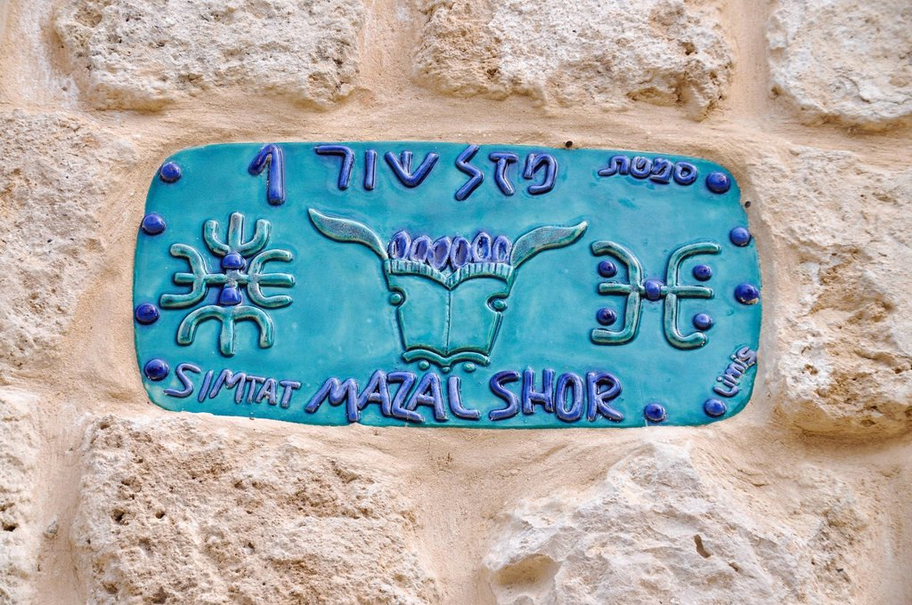 Stock Photo: 1848-584910 Hand_made road sign, artist district, Jaffa, Tel Aviv, Israel, Middle East, Southwest Asia