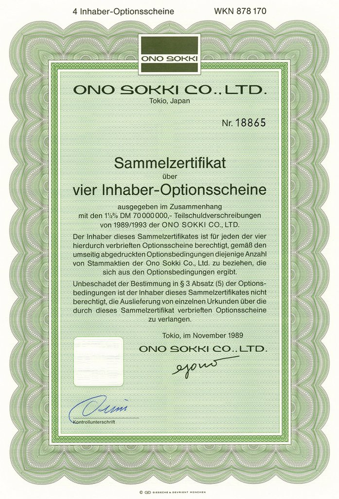 Stock Photo: 1848-592501 Securities certificate, bearer warrant, Japanese yen, German mark, manufacturer of electronic equipment, instrumentation and control technology, Ono Sokki Corporation, Tokyo, Japan, Asia, 1989