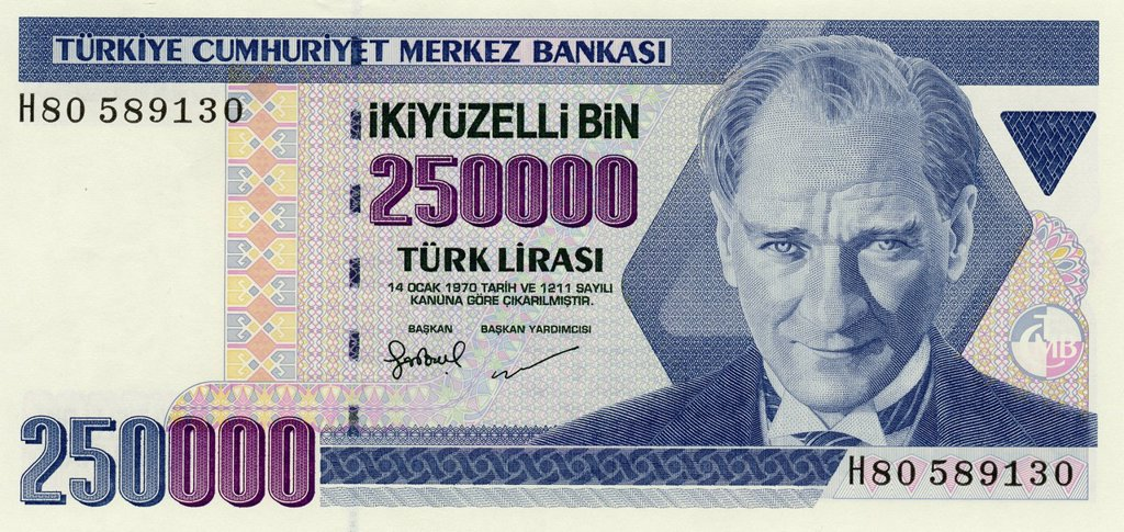 Stock Photo: 1848-593147 Banknote from Turkey, 250000 Lire, Mustafa Kemal Ataturk, 1970