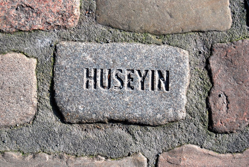 Spur II, installation, cobblestone with names reminiscent of people who have died of AIDS, part of the project Denkraum, thinking space, stones and names from the German AIDS Foundation, inner city Essen, North Rhine_Westphalia, Germany, Europe : Stock Photo