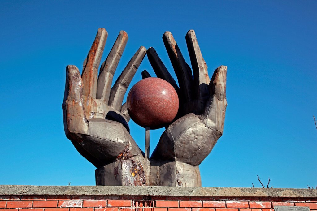 Stock Photo: 1848-601177 The World in the Hands of Workers monument, Memento Park, Statue Park, Budapest, Hungary, Europe