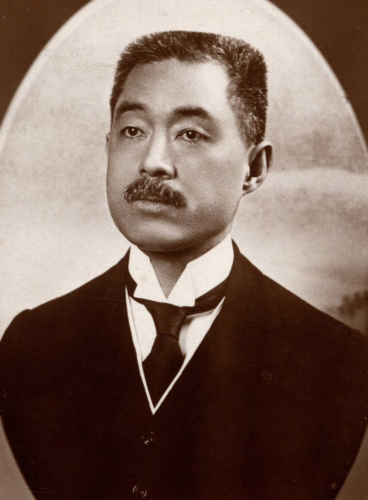 Matsui, Japanese ambassador during Peace Conference in the First World War in Paris, historical photograph, 1917 : Stock Photo