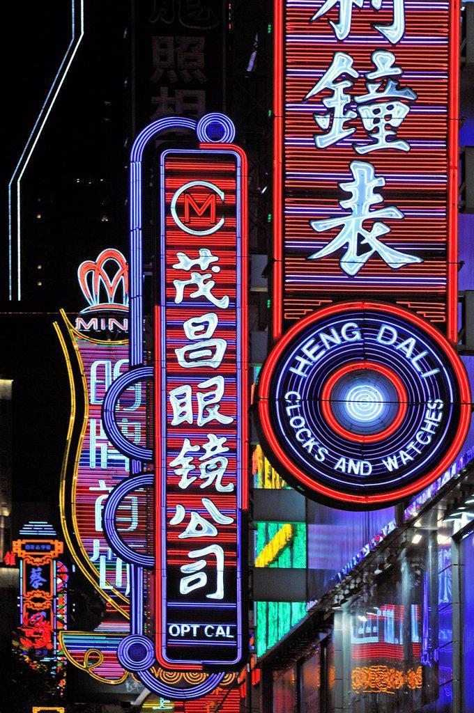 Stock Photo: 1848-613880 Neon signs, Nanjing Donglu pedestrian zone, Shanghai, China, Asia