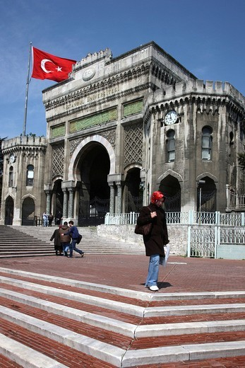 University of Instanbul, in the Sultanahmet district, Istanbul, Turkey : Stock Photo