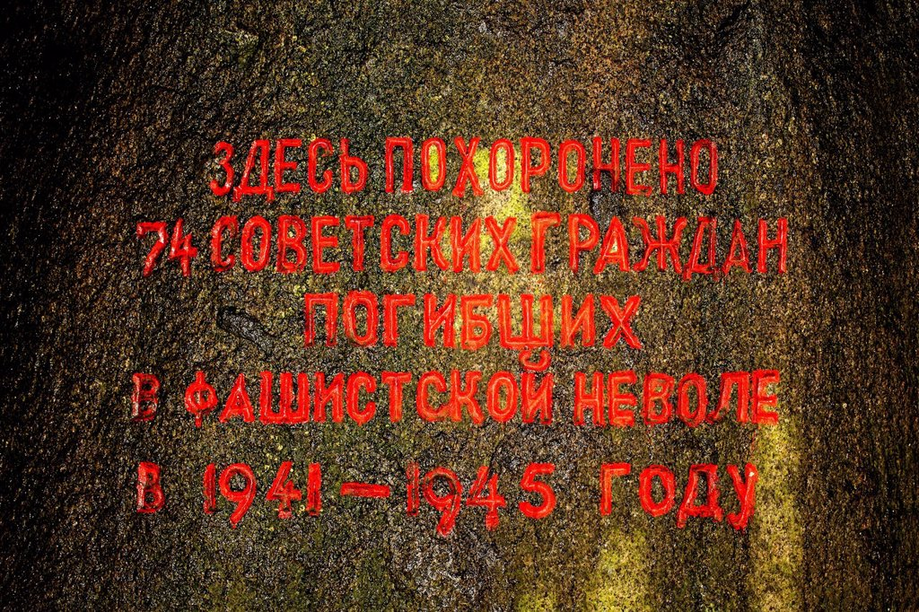 Memorial stone with cyrillic writing, memorial in the Gremberger Waeldchen forest, text Here are buried 74 Soviet citizens who were killed during their captivity under fascism in the years 1941 to 1945, Cologne, North Rhine_Westphalia, Germany, Europe : Stock Photo