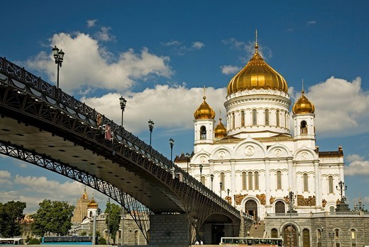 Stock Photo: 1848-65482 The river Moscva with the Bridge to Christ the Savior Cathedral, Moscow, Russia, East Europe, Europe