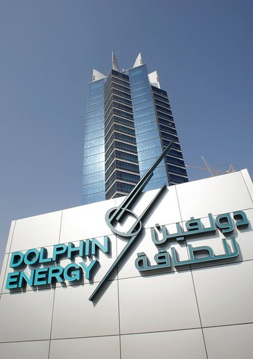 Stock Photo: 1848-66364 Dolphin Energy of Abu Dhabi, tower, headquarters, West Bay, Doha, Qatar, Middle East