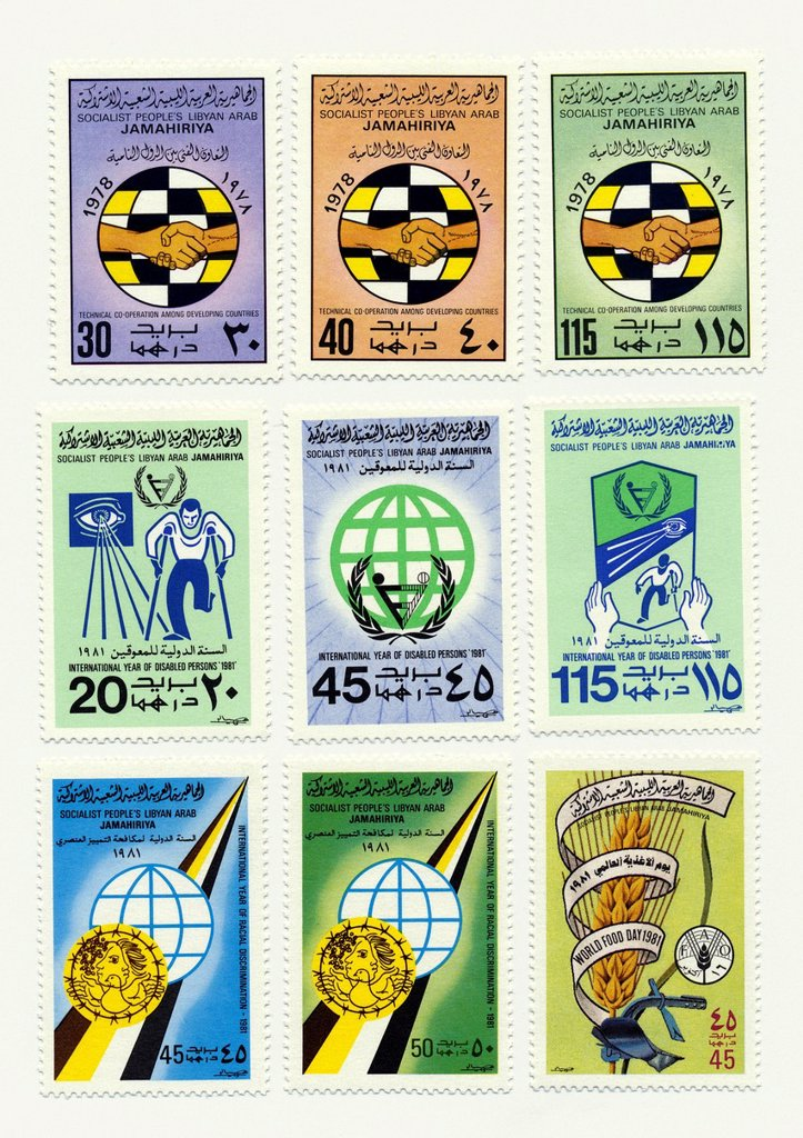 Stock Photo: 1848-667257 Stamps from Libya, 1981