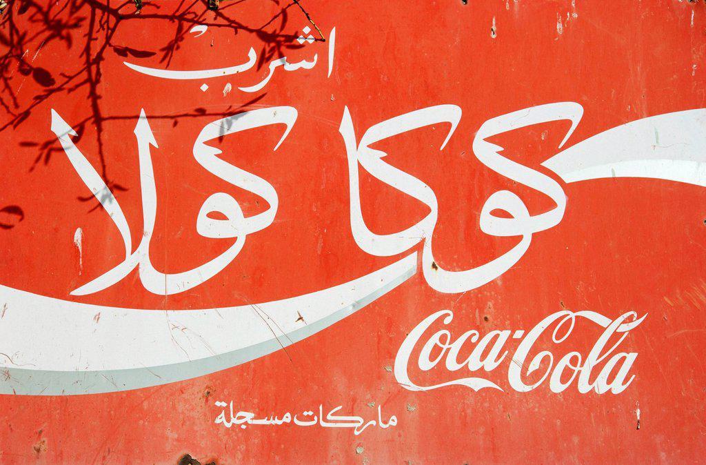 Arabic Coca_Cola logo, Morocco, North Africa, Africa : Stock Photo