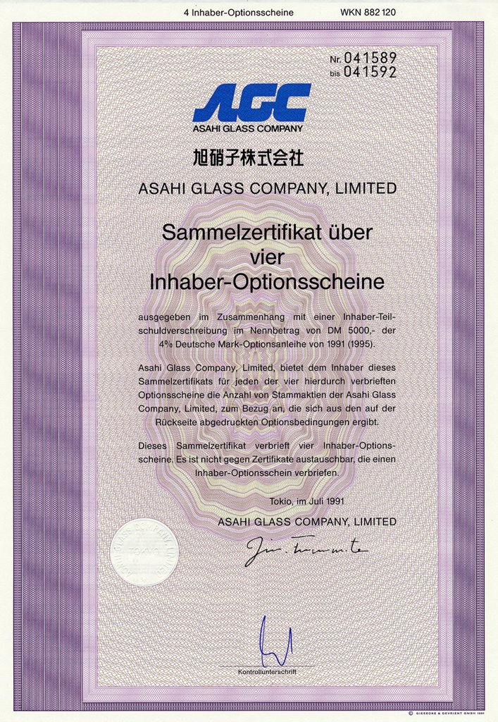 Stock Photo: 1848-700892 Historical share certificate, Japanese bearer warrant, German Mark, DM, industrial glass products, AGC, Asahi Glass Company Ltd, 1991, Tokyo, Japan