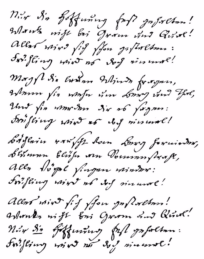 Stock Photo: 1848-718166 Historical manuscript, poem by August Heinrich Hoffmann or Hoffmann von Fallersleben, 1798 _ 1874, a German university teacher in Germanic, poet, collector and editor of ancient scripts, from Bildatlas zur Geschichte der Deutschen Nationalliteratur, Illus. Historical manuscript, poem by August Heinrich Hoffmann or Hoffmann von Fallersleben, 1798 _ 1874, a German university teacher in Germanic, poet, collector and editor of ancient scripts, from Bildatlas zur Geschichte der Deutschen Nationallite