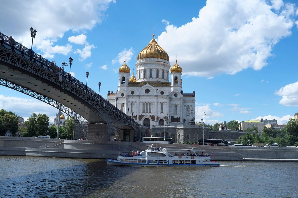 Stock Photo: 1848-726472 Cathedral of Christ the Saviour, Moscow, Russia, Eurasia