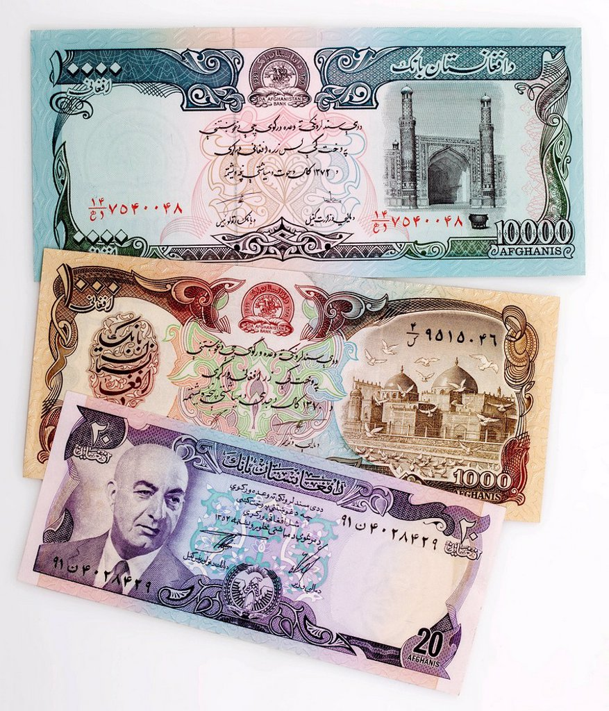 Stock Photo: 1848-728699 Three historical bank notes from Afghanistan