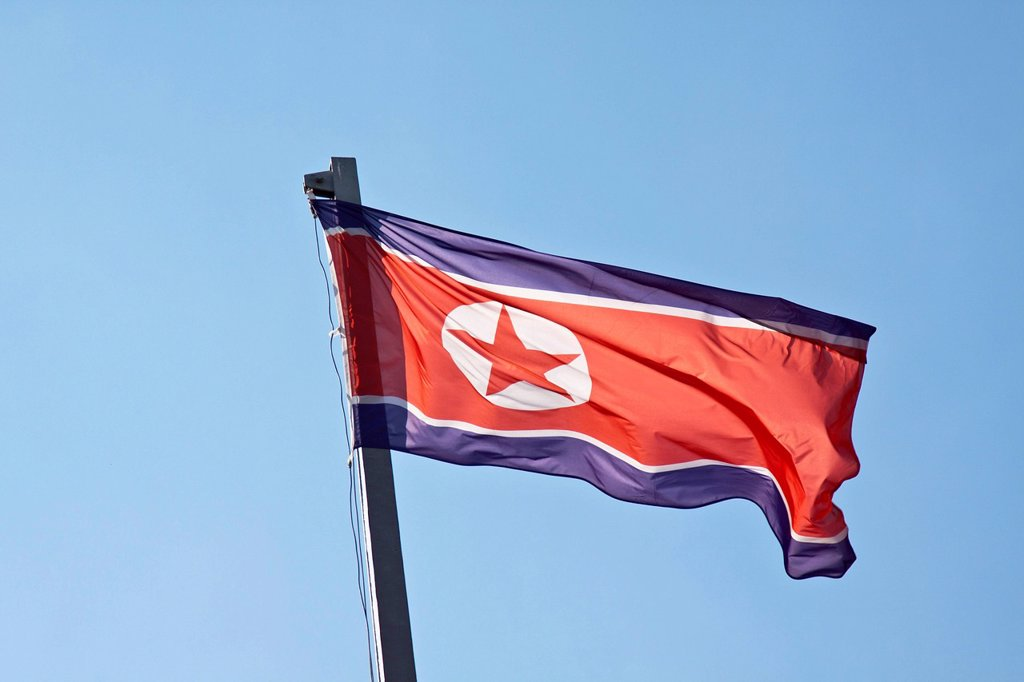 Stock Photo: 1848-750713 National flag of the Democratic People´s Republic of Korea, North Korea, Berlin, Germany, Europe