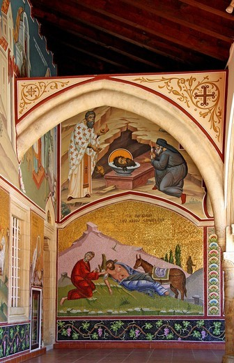 Stock Photo: 1848-80052 Wall murals and wall mosaics, Kykkos Monastery, Troodos Mountains, Cyprus, Europe
