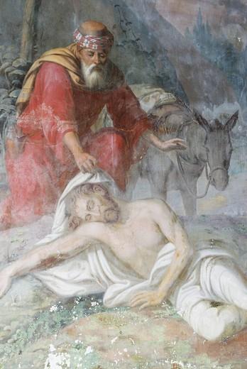 Stock Photo: 1848-85201 Fragment of religious fresco, Assumption Cathedral, Goritsky monastery, Pereslavl_Zalessky, Russia