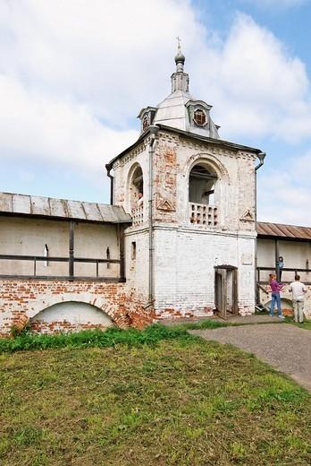 Guard tower of Goritsky monastery, Pereslavl_Zalessky, Russia : Stock Photo