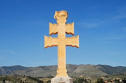 Symbol, landscape, Sanctuary de la Vera Cruz, Santurio, sanctuary of the true cross, Caravaca de la Cruz, sacred city, Murcia, Spain, Europe : Stock Photo