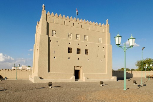 Murabbaa Fort, Al Ain, Emirate of Abu Dhabi, United Arab Emirates, Arabia, Near East : Stock Photo