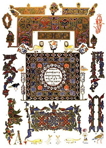 Russian miniature painting, Byzantine precedence, Middle Ages, Russian ornament, Butovsky, Histoire de I´ornement russe : Stock Photo