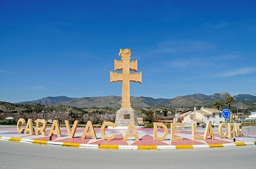 Symbol, landscape, roundabout, Sanctuary de la Vera Cruz, Santurio, sanctuary of the true cross, Caravaca de la Cruz, sacred city, Murcia, Spain, Europe : Stock Photo