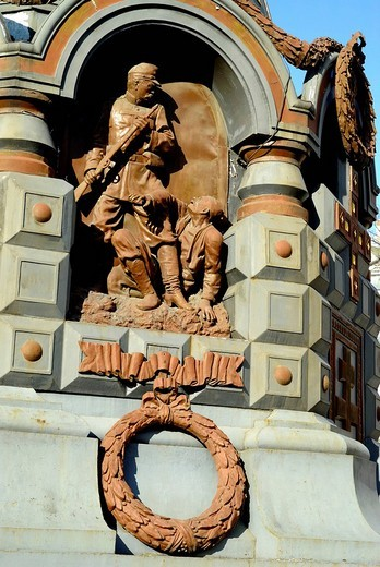 High reliefs on the front of the monument to the heroes of Plevna, center of Moscow, Russia : Stock Photo