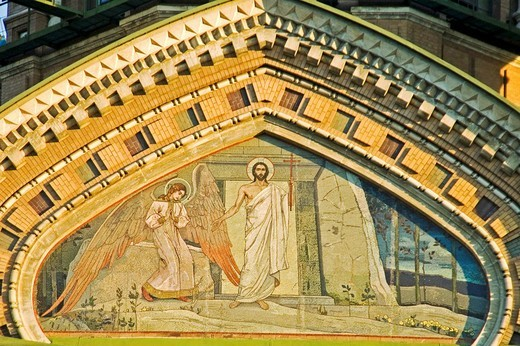 Outdoor frescos on the resurrection church Saint Peterburg Russia : Stock Photo