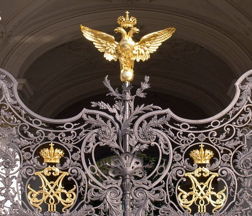 GUS Russia St  Petersburg 300 years old Venice of the North Entrance Gate to Eremitage Wrought Iron Gate with Golden Heraldic Bird of Zar : Stock Photo