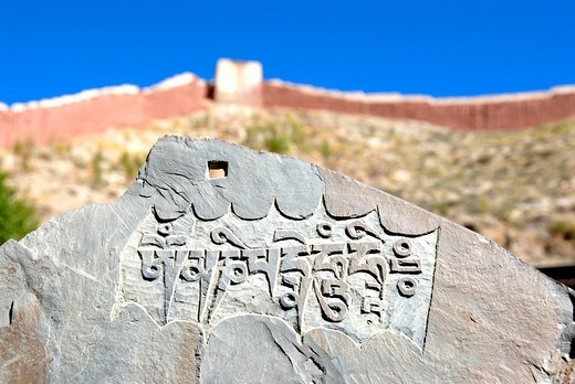 Tibetan script on a rock Om Mani Padme Hum in Pelkor Chöde Monastery Gyantse Tibet China : Stock Photo