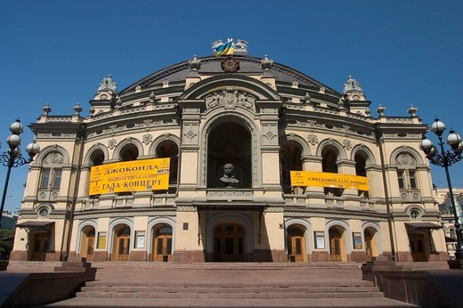 Stock Photo: 1848R-334574 Ukraine Kiev historical building of Opera Nationales Taras Sevcenko Opera and balett theater build in 1898-1901 in the style of barock neoromnatic and the rationalism place of Opera blue sky 2004