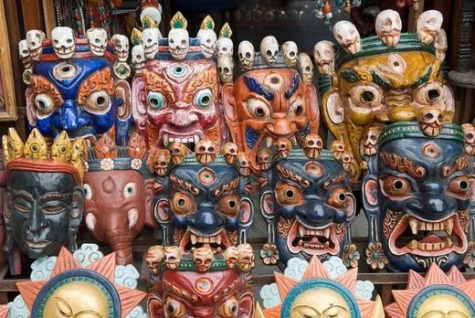 Stock Photo: 1848R-360616 Nepalese dance mask, Swayambhunat Temple, Kathmandu, Nepal