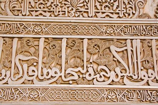 Moorish architecture, Qur´anic verses inscribed in stone, Granada, Andalusia, Spain : Stock Photo