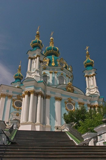 Ukraine Kiev church of holy St  Andreas built 1212 in wood 1744 with stones architect F  Rastrelli blue sky sunshine visitors and tourists 2004 : Stock Photo