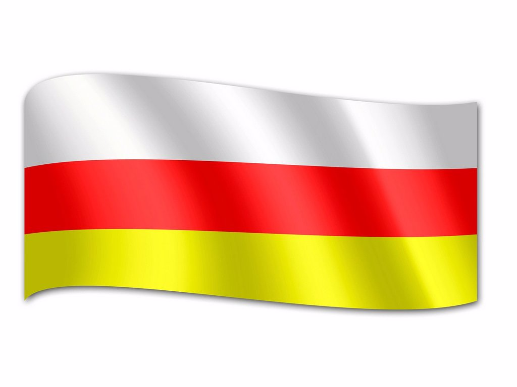 Flag of South Ossetia : Stock Photo