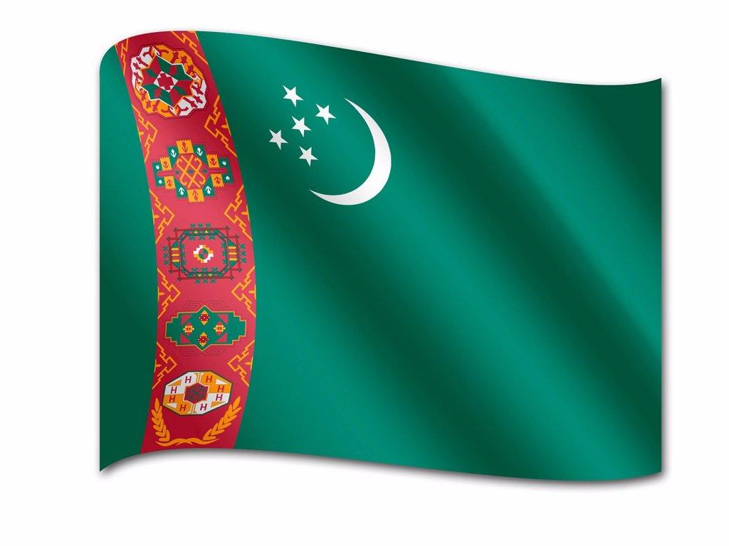Flag of Turkmenistan : Stock Photo