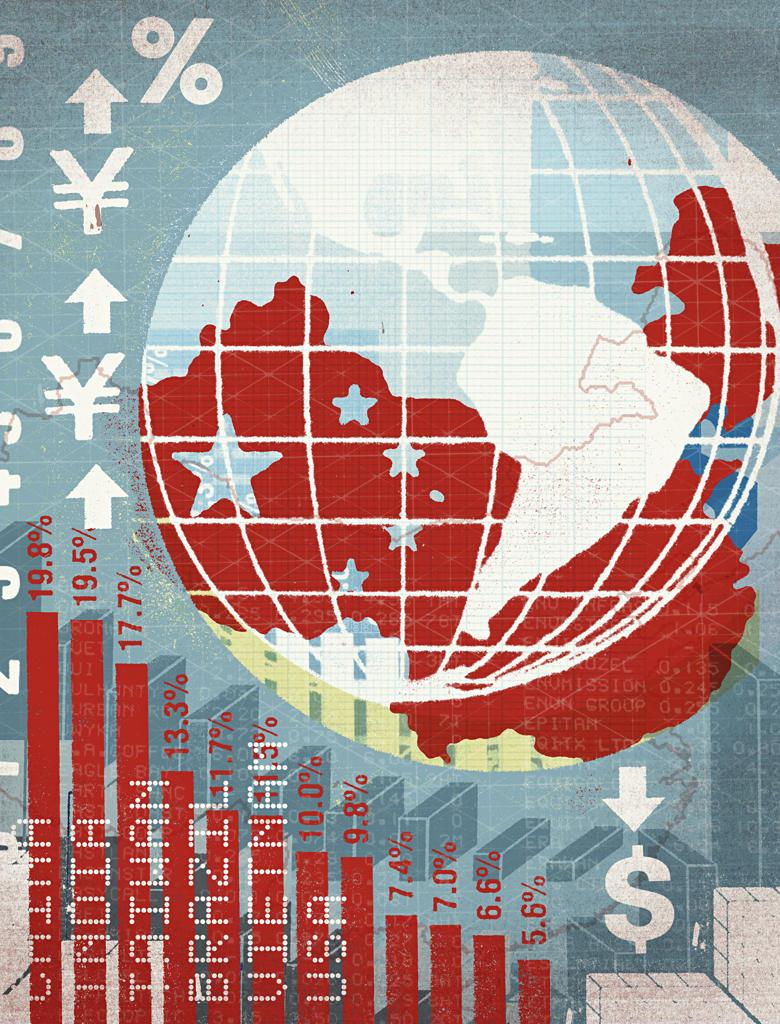 Stock Photo: 1849-167 Globe and internationa, lfinancial chart