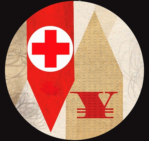 Red cross with Yen symbol on arrows : Stock Photo