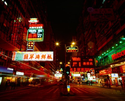 Hong Kong, Kowloon Peninsula, Kowloon, 'Nathan Road At Night With Colourful Neon Lights, Traffic And  Pedestrian Crossing. ' : Stock Photo