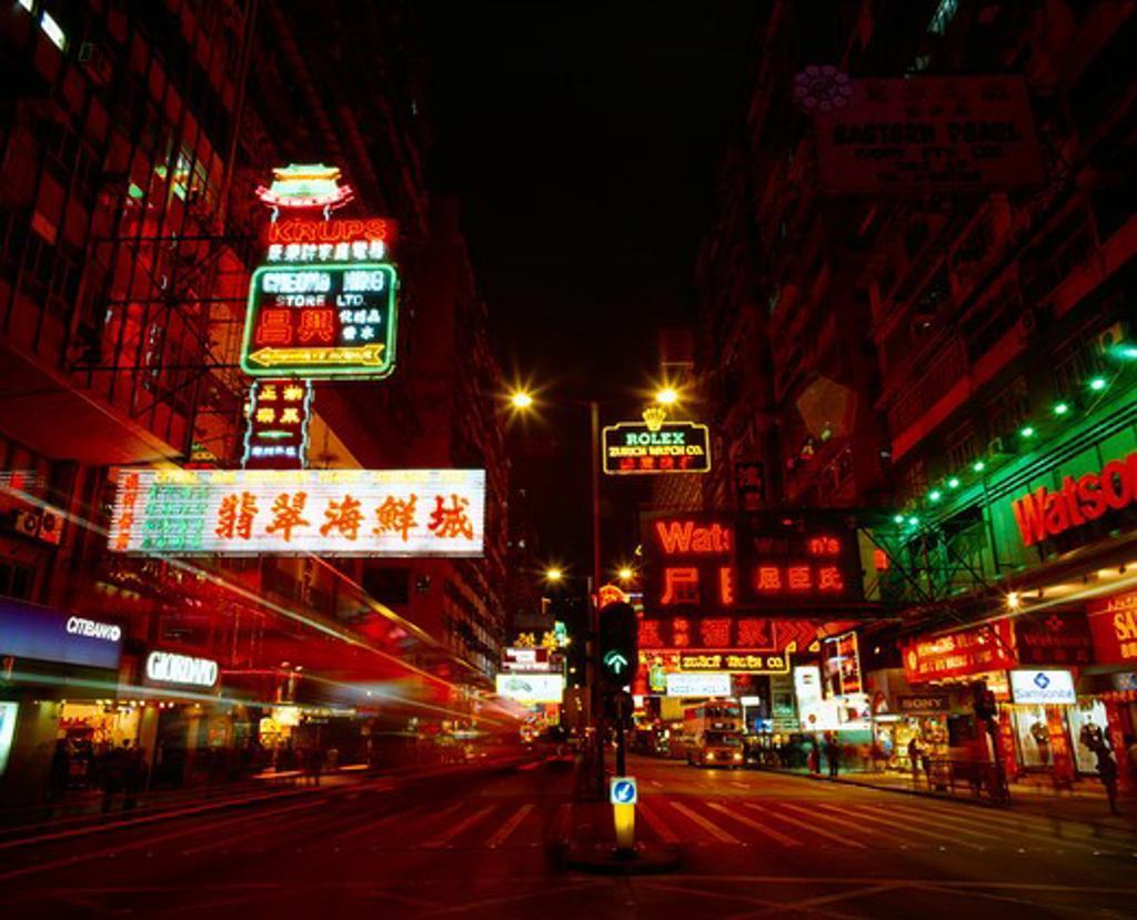 Stock Photo: 1850-1078 Hong Kong, Kowloon Peninsula, Kowloon, 'Nathan Road At Night With Colourful Neon Lights, Traffic And  Pedestrian Crossing. '