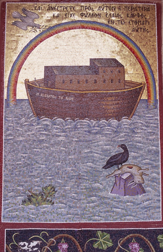 Stock Photo: 1850-11124 Cyprus, Troodos Mountains, Kykko Monastery, Detail Of Brightly Coloured Mosaics Depicting The Flood And Noahs Ark Beneath A Rainbow.