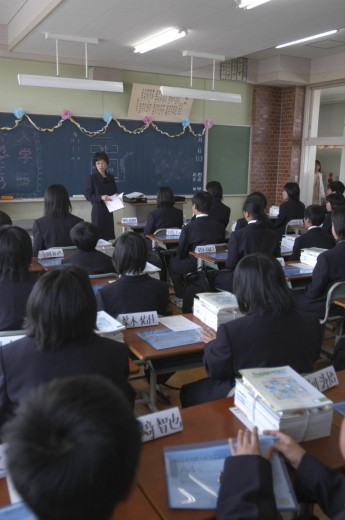 Japan, Chiba, Tako, 'First Day Of Class For First Year Students Aged 12 And 13 Years Old, At Tako Junior High School' : Stock Photo
