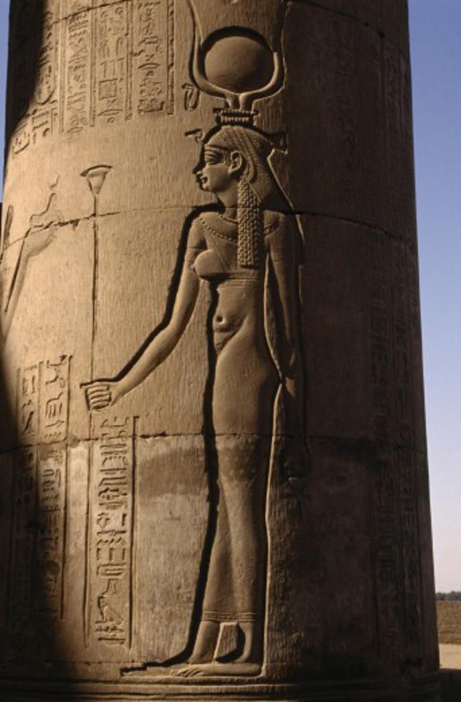 Egypt, Komombo, Relief Carving Of The Goddess Hathor On Column : Stock Photo