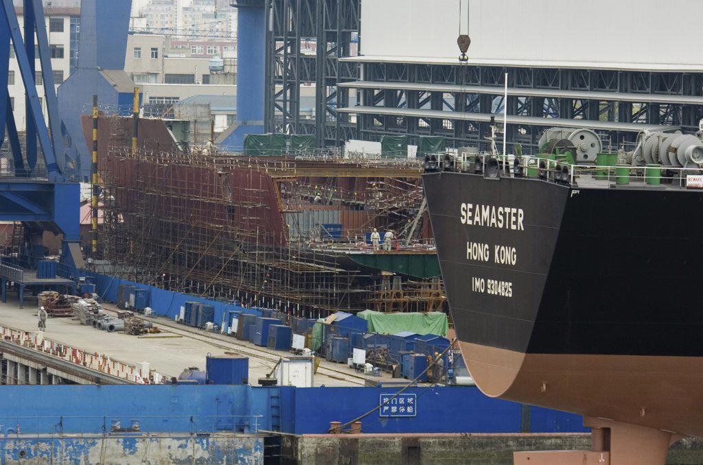 China, Shanghai, Shanghai, Hudong Zhonghua Shipyard On Huangpu River Below Shanghai : Stock Photo