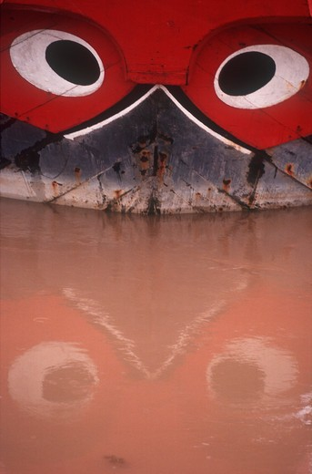 Vietnam, My Tho, Detail Of Boat With Traditional Painted Decoration Depicting A Pair Of Guarding Eyes : Stock Photo
