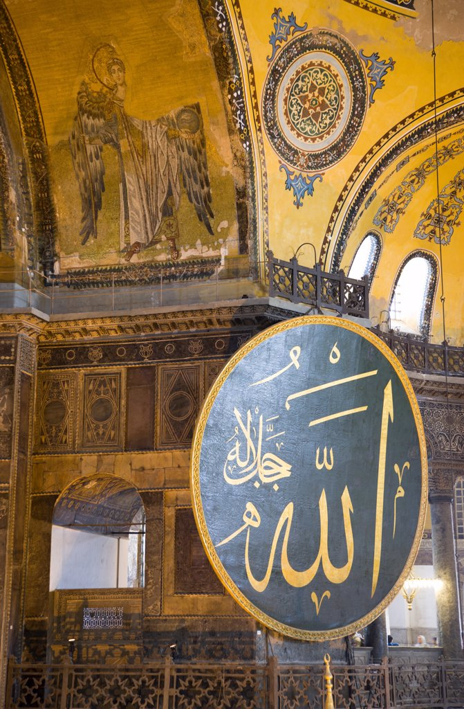 Stock Photo: 1850-44189 Turkey,  Istanbul, Sultanahmet Haghia Sophia Christian murals and Muslim iconography in calligraphic roundels together in the domed interior.
