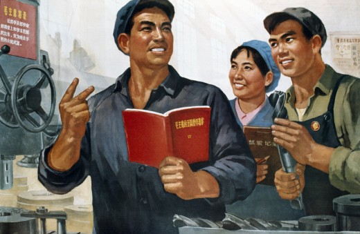 Stock Photo: 1850-7246 China, Cultural Revolution, Communist Poster And Slogan.