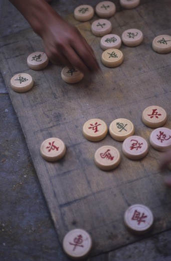 Stock Photo: 1885-15405 China, , General, Traditional board game
