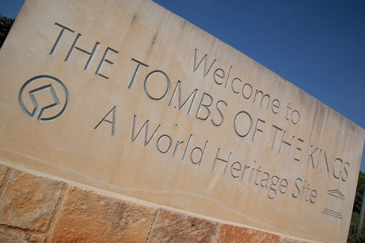 Cyprus, Paphos, Kato Paphos, Tombs of the Kings : Stock Photo